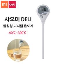 xiaomi DELI Digital Cooking Food Thermometer