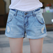 1010 Hot Women Girls Ladies Summer Short Jeans Curling Jeans Slim Pants