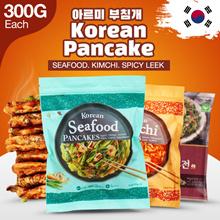 Korean Food)Arumi Korean Pancake - Seafood Pancake / Kimchi Pancake / Spicy Leak Mini Pancake/Frozen