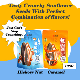 Sunflower seeds (Hickory And Caramel) 1 packet for $2.20 only !!!