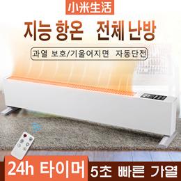 大功率取暖器家用电暖气加热器节能省电遥控控制暖风机