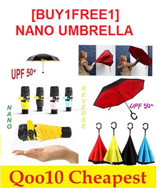 Magic Umbrella/UV light Super Large Reverse Umbrella/Nano