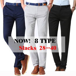 [Buy 2 free shipping] ★Super SALE★ [28-38] China Fashion Men trousers/slim-fit