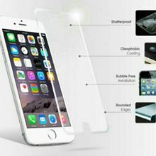 Apple Iphone 4/4s, 5/5s, 6/6s, 6 Plus/6s Plus, 7, 7 Plus Tempered Glass