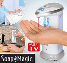 MAGIC SOAP DISPENSER | DISPENSER SABUUN