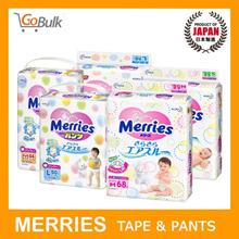 Merries *Japan Domestic Version*(2 Giant Packs) Tape -S88 /M68 / L58 - Pant - L50/XL44