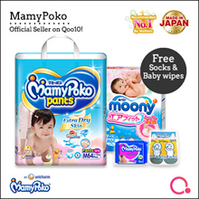 [Unicharm] SAVE W COUPONS! ONLY OFFICIAL MAMYPOKO ON QOO10! SAME STOCKS AS NTUC!
