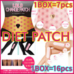 1 BOX = 16 1 BOX = 7 / Diet patch abdominal management paw control / cellulite Decrease effect