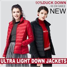 【FAST SHIPPING】Winter jacket  lex【Ultra value】ULTRA LIGHT DOWN /Men Women Children down jacket Fold