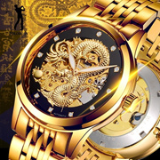 3D Carving Dragon Gold Skeleton Watch Luxury Diamond Automatic Movement Watches Men Business Stainle