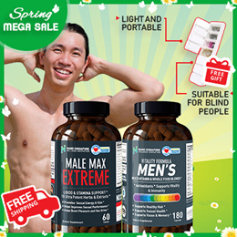 [Bundle Special] 3 Mths Mens Multi Vit + 1 Mth Male Max ❤TongKatAli❤Ginseng❤Whole Food❤Antioxidants