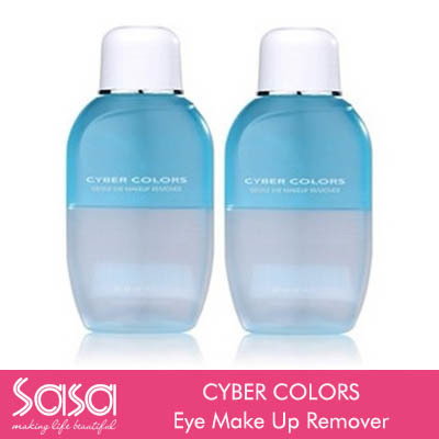 qoo10 cyber colors skin care