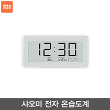 Xiaomi rice home temperature and humidity monitoring electronic watch