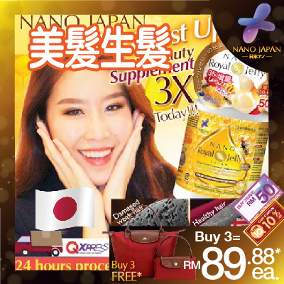 [FREE* BAG! BUY 3=RM89.88ea*!]?NANO ROYAL JELLY PREMIUM Deals for only RM116.55 instead of RM139