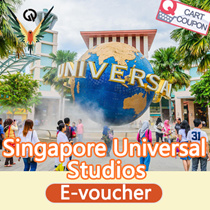 Universal Studio Singapore Sentosa USS E-tickets send by email Holiday Promo