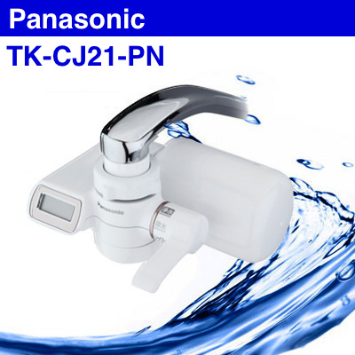 Panasonic Water Purifier Faucet Type Mizutopia Pink Gold Tone Tk Cj21 Pn
