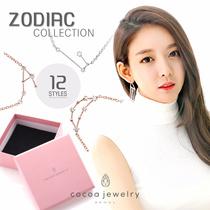 [Zodiak Gift] Cocoa Jewelry Zodiac Necklace Collection