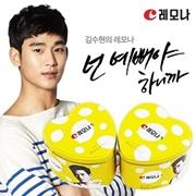 [korea hit item] LEMONA S 70 entering * 2BOX / vitamin E / Korea health food Remona S / vitamin C / vitamin B2 / vitamin /