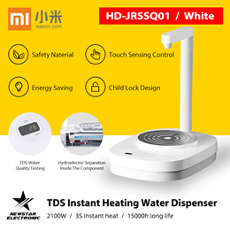 XIAOMI Xiaolang 2100W TDS Electric 3s Instant Heating Water Dispenser Water Fast Heating Machine