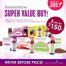 💟 Super Value Buy 💟 (3 sets FOR $150!) PlumJuice/Beauty/BB Drink/BustUp/UV Bright