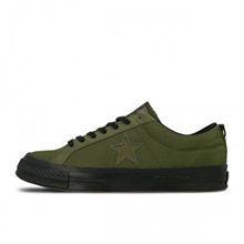 Converse One Star OX x Carhartt WIP Olive (Code: 162820C) [Preorder]