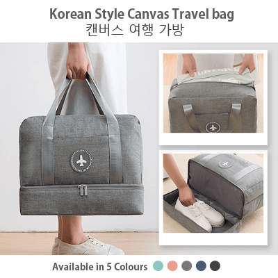 255a50a44 Qoo10 - *NEW*Korean Dry and Wet Layer bag|Waterproof Gym Sports Bag ...