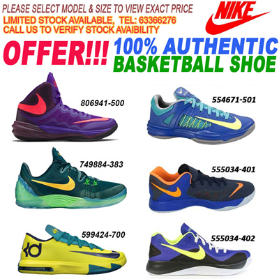 0302242d54e0 Qoo10 - Basketball Shoes Items on sale   (Q·Ranking):Singapore No 1  shopping site