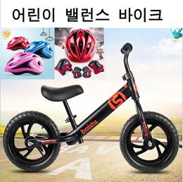 儿童平衡车 2-6岁男女小孩滑行车 12寸无脚踏溜溜学步车