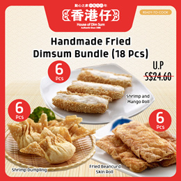 [Qoo10 Special!] Cheapest Price!!! Handmade Fried Dimsum Bundle (18 Pcs) | Bestselling Dimsums!