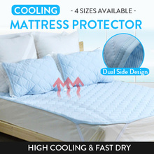 Cooling Mattress Protector / Bedding Accessories / Suit your bedsheet set / 4 sizes