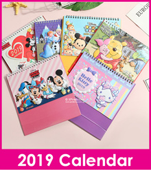 Tsum Tsum 2019 Calendar/Winnie The Pooh/Mickey Mouse/Hello Kitty Cute Calendar