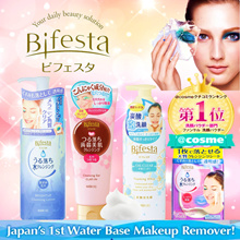 No.1 in Japan! BIFESTA Cleansing Lotion | Foam | Gel | Wipes. MADE IN JAPAN! FULL RANGE!