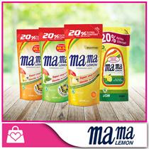 Bundle of 6 [Mama Lemon] Dishwashing Liquid  (Citrus / Green Tea / Lemon Gold) Refill 600ml x 6packs