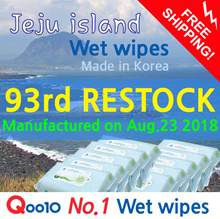 ★93rd RESTOCK★NO.1 Wet Wipes/NO.1 Wet Wipes in SG/Manufactured on AUG.23.2018