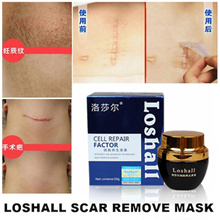 GET $4 OFF!!!! LOSHALL SCAR REMOVING PEELING MASK 🔥 NEW HOT PRODUCT 🔥🔥 FOR SCARS / SURGICAL SCARS