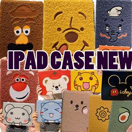 *HOT SALE*Cute case cover iPad 10.2 2019 /iPad 2018/iPad Pro 10.5/Mini 4/5/3 2019 iPad Air 2/Air
