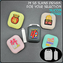 Trace Together Token Cover   SG Slang Silicon Case A   Perfect Fitting   Free Ball Chain and Tag