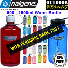 ★ ADD ON NAMES ★ NALGENE WATER BOTTLE 500 - 1500ml ★ GREAT FOR SCHOOL / OFFICE / CAMPING