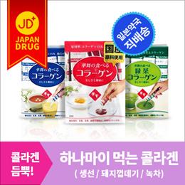 하나마이 콜라겐 / 일본직영약국 / 하나마이 먹는 콜라겐 / 히알론산 / 매일매일 피부를 위해 / 일본 하나마이(AFC) 직거래