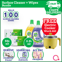 [RB Health] Dettol Bundle Multi purpose cleaner x2/Wet wipes 50s x3 | Official reseller [Qoolife]