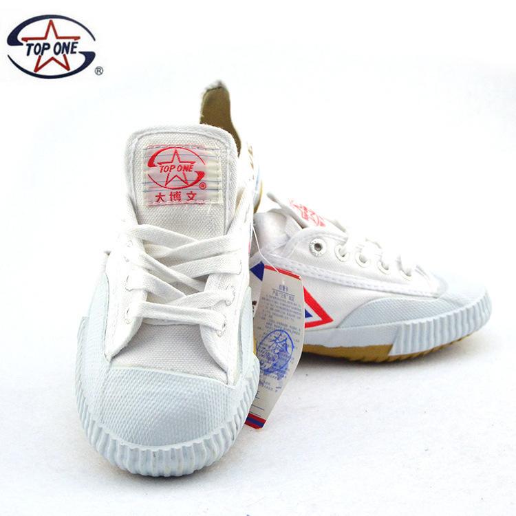 factory children Kung fu Feiyue Shoes