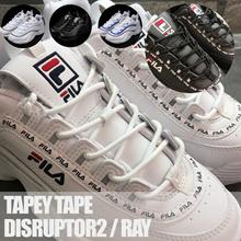 [FILA] FILA ★NEW★ TAPEY TAPE DISRUPTOR2 / RAY NEW 正規品 6type
