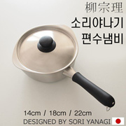 Sound Yanagi number pot collection 16cm / 18cm / 22cm / Induction for IH / Made in Japan / Free Shi