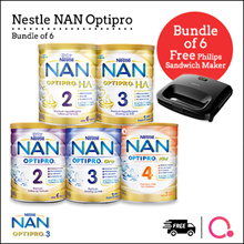 [NESTLÉ NAN] Nan Optipro/HA/Kid hypoallergenic formulated milk  | Bundle of 6 (FREE SANDWICH MAKER)