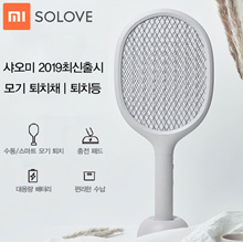 xiaomiYouPin vertical electric mosquito swatter P1