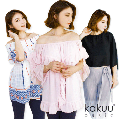 NEW KOREAN WOMEN BLOUSE Deals for only Rp99.000 instead of Rp110.000
