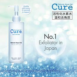 100% Authentic! Japan No.1 Exfoliator! - Cure Natural Aqua Gel | Exfoliate | Peeling | Scrub