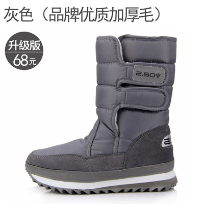 647ce99a6 Daily specials Winter men and women snow shoes in the barrel cotton boots  waterproof non-