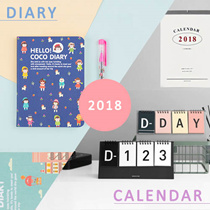 ★New Arrival★ 2018 New Diary Collection / Personal Scheduler / Planner / Made in Korea