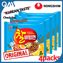 ★ChalBibimMyun Multi Package_130gX4Pack★Kfood_Made in KOREA